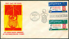 1972 Philippines 4TH ASIAN-PACIFIC CONGRESS OF GASTROENTEROLOGY STAMPS FDC - B