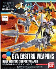 Gya Eastern Weapons GUNPLA HGBC High Grade Build Custom 1/144 Gundam BANDAI
