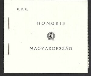 B&D: 1949 Hungary Scott 859a-860a, C63a UPU booklet with panes intact, MNH-fresh