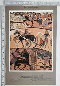 ANTIQUE ORNAMENT PRINT GREEK ORNAMENT FRAGMENTS OF GREEK ARTHEN VESSELS