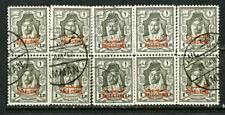 Jordan Stamps # N17 XF USED 10 Copies Scott Value $600.00