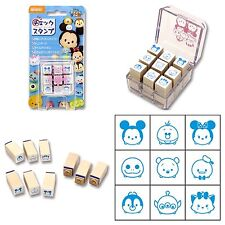 Disney Tsum Tsum JAPAN 9 Piece Stamp Set Stationary Kawaii Sticker US SELLER ❤️