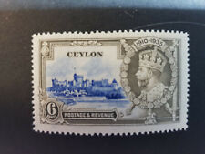 CEYLON 1935 SILVER JUBILEE 6c DOT BY FLAGSTAFF VARIETY SG379g LHM TW400