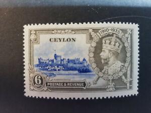 CEYLON 1935 SILVER JUBILEE 6c DOT BY FLAGSTAFF VARIETY SG379g LHM TW400