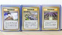 Pokemon TCG Japanese Gym Set Brocks Training Method + Protection + Pewter City