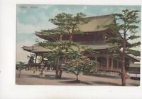 Temple Kyoto Japan Vintage Postcard 340b