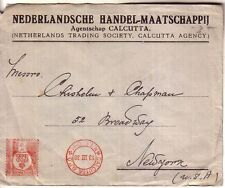 INDIA - 1930 METER COVER CIRCULATED FROM CALCUTTA TO NEW YORK