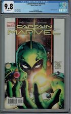 CGC 9.8 CAPTAIN MARVEL V4 #16 PHYLA-VELL 1ST APPEARANCE GUARDIANS OF THE GALAXY