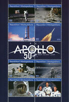 Madagascar 2019 CTO Apollo 11 Moon Landing Neil Armstrong 8v M/S Space Stamps
