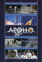 Madagascar 2019 CTO Apollo 11 Moon Landing Neil Armstrong 8v M/S Space Stamps