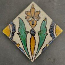 Vintage Tunisian Floral Tile rare