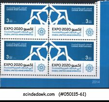 UAE - 2014 EXPO 2010 - BLK OF 4 - MINT NH