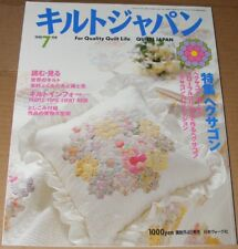 Quilts Japan magazine issue #7 1998 pattern still attached  sewing crafts VG+