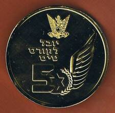 ISRAEL IDF AIR FORCE PILOT TRAINING JUBILEE  VERY RARE MEDAL