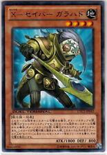 Yu-Gi-Oh X-Saber Galahad DTC1-JP042 Rare Parallel Mint