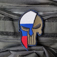 PUNISHER SKULL SPARTAN HELMET RUSSIAN FLAG HOOK PATCH EMBROIDERED FOREST BADGE
