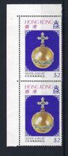 Superb Postage Hong Kong Stamps (Pre-1997)