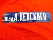 VTG old USSR porcelain enamel street sign plate А Невского - A. Nevskiy