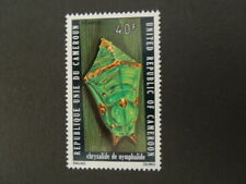 G1654    CAMEROUN  1975  BUTTERFLY  MI  803  SC  608  MNH