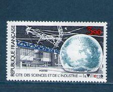 TIMBRE N° 2409 NEUF XX LUXE - CITE DES SCIENCES ET DE L'INDUSTRIE A LA VILLETTE