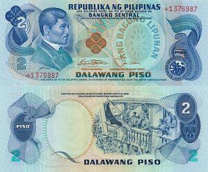 Philippines 2 Piso (1981) - p159c Replacement Note UNC