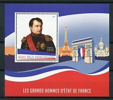 Madagascar 2016 MNH French Leaders 1v S/S Napoleon Eiffel Tower Stamps