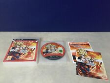 DRAGON BALL XENOVERSE EDITION ESSENTIALS FR PAL SONY PLAYSTATION 3 PS3 COMPLET