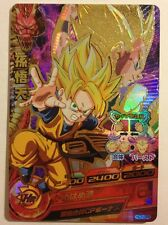 Dragon Ball Heroes GM HG2-CP4