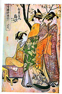 Vintage Asian Framed Print – Japanese Women Cleaning (Picture Poster Art)
