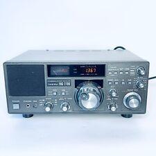 Yaesu FRG-7700 Shortwave Ham Radio Communication Receiver AM SSB Spares Repair