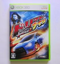 JUICED 2 HOT IMPORT NIGHTS RACING [ THQ ] Xbox 360 Japan