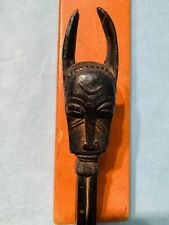 African Baoule Gong Beater From A German Collection 9 3/4� Long