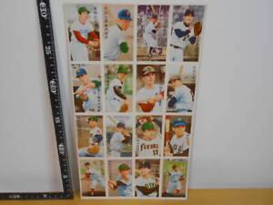 1963 JCM 13c Marusho Uncut 16 Card Sheet w/ 5 HOFers Including Oh & Nagashima