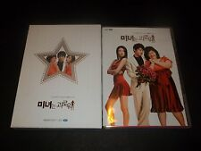 200 Pounds Beauty 3-disc Special Limited DVD Korean Drama Km