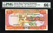MACAU MACAO BANCO ULTRAMARINO 1000 1,000 PATACAS 1991 PMG 66 GEM UNC EPQ P 70b
