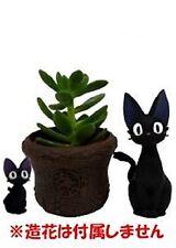 Kiki's Delivery Service Minis planter basket Gigi