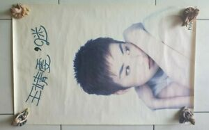 Faye Wong ( 王菲 ) ~ 迷 Original poster for Sale