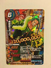 One Piece Miracle Battle Carddass Promo P AS-031 Zoro Straw Hat Pirates