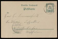 NEW GUINEA - GERMAN : 1907 Use of Yacht 5pf Postcard. To Germany
