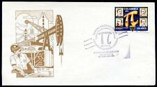 COLOMBIA - ENGINEERS SOCIETY, FDC, 1994, VF