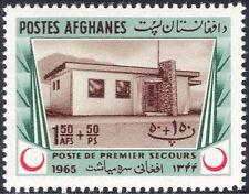 Afghanistan 1965 Red Crescent/Cross/Medical/Health/Welfare/Buildings 1v (n27618)