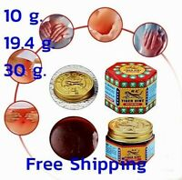 Tiger Balm Red ointment rub relief muscle pains soothe itch dizzy insect bite