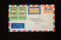 Yemen Stamp Pair + 2 Singles on Cover to US