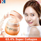 Super Collagen 63.4% Moistfull Collagen Cream 75ml ETUDE HOUSE Korea Cosmetic
