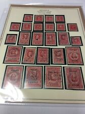 Us Revenue Collection, Amazing,cv 265+ Gp