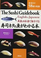 Japanese The Sushi Guide Book handbook to introduce in English from Japan