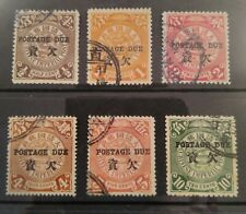 China 1904 Postage Dues dragons set used!!