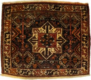 Tribal Floral Vintage Hand-Knotted 2'0X2'3 Oriental Square Rug Farmhouse Carpet