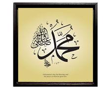 Framed Canvas: Muhammad -13x13 -Islamic Calligraphy/Art/Decor/Gif t -Ramadan/Eid
