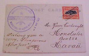 TONGA TIN CAN MAIL 1931 NOV. on VAVAU PICTURE CARD